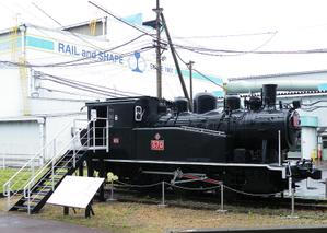 Nyy_370_rail