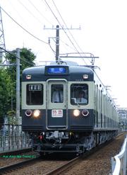 Keisei3300_aoden