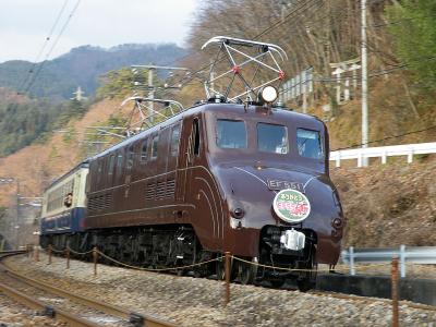 Ef551_minakami