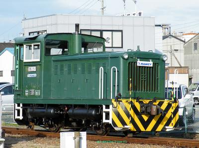 Miyamado_db251_13_2