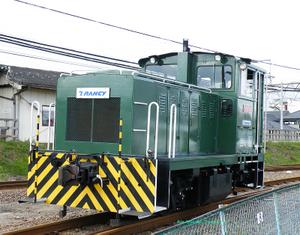 Miyamado_db252_24