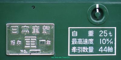 Miyamado_db252_cn