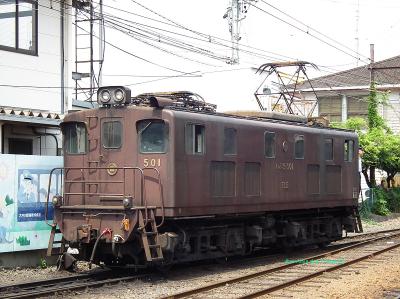 Ibuki501_sw2