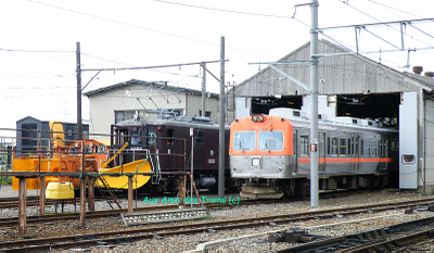 Trainhouse