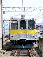S6000_yellow_2