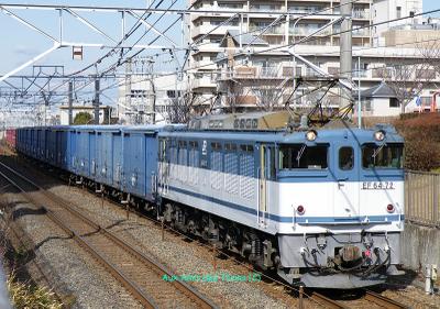 Ef6472_w_wamu_koki