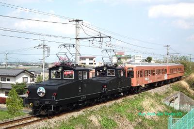Fukkatsu_2