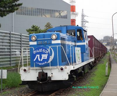 Dd563_to_kitanuma2