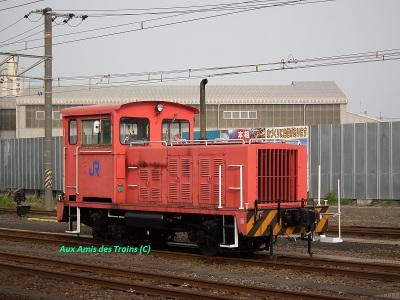 Hokidaisenkylg20b_123