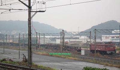 Nishiyahata_60t07