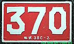Np_370