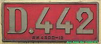 Np_d442_3