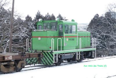 Rokuhara03