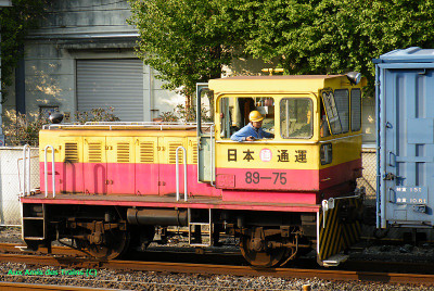 Yoshiwara13