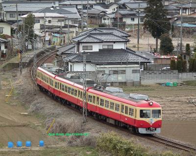 Nagaden_2000d_06