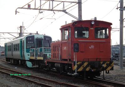 Tadotsu251500