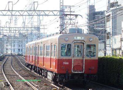 Mukogawa02