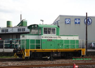 Db30102
