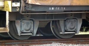 K5kata9512d
