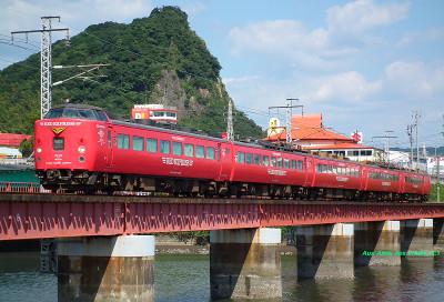 Kagoshima0120100925