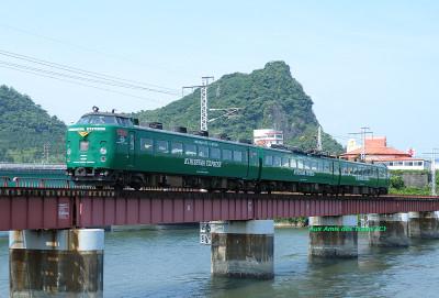 Kagoshima0220090615_2