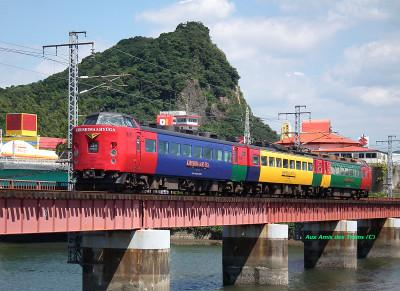 Kagoshima0320100925