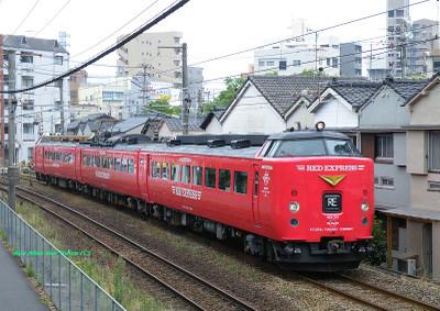 Kagoshima0520090612