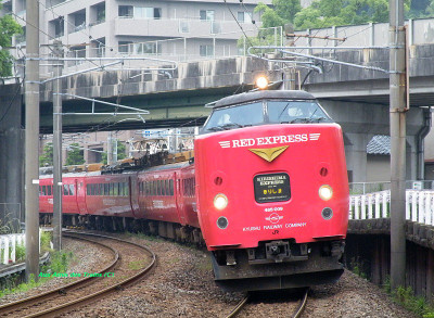 Kagoshima0620090612