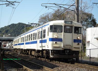 Kagoshima0620120129
