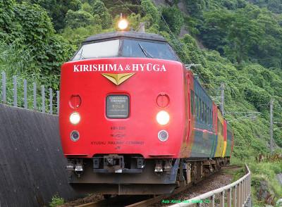 Kagoshima1020090613