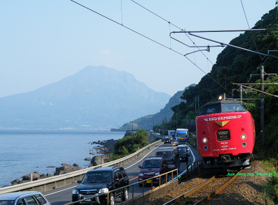 Kagoshima1120090615