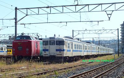 Kagoshimasyaryo10