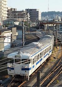 Kagoshimasyaryo13_2