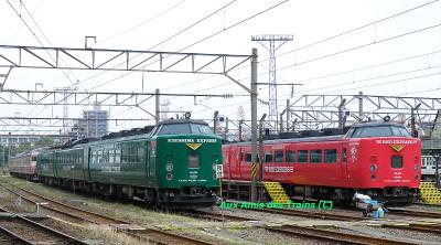 Kagoshimasyaryo20090605_2