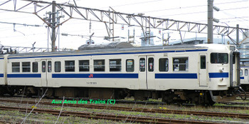 Kagoshimasyaryo20090608