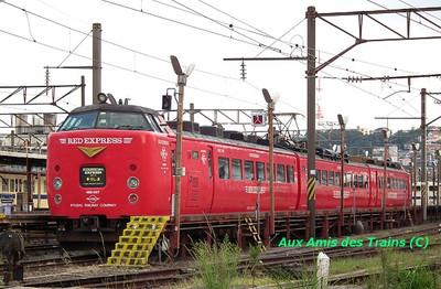 Kagoshimasyaryo20100901_2