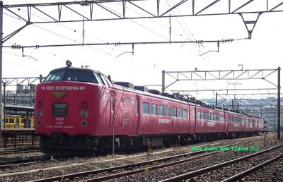 Kagoshimasyaryo20120102_2