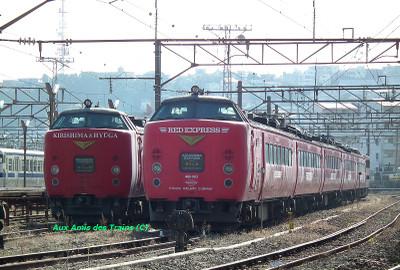 Kagoshimasyaryo20120103