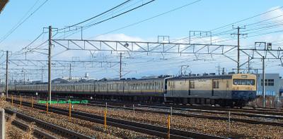 Naganoso04