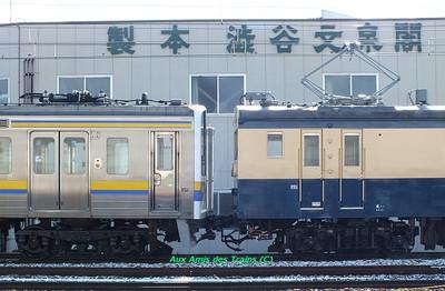 Naganoso05