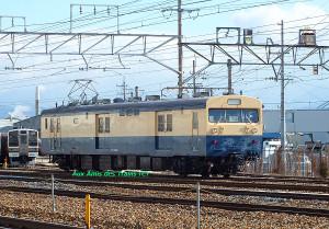 Naganoso07