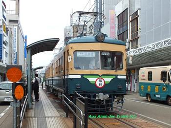 Fukutetsu20024