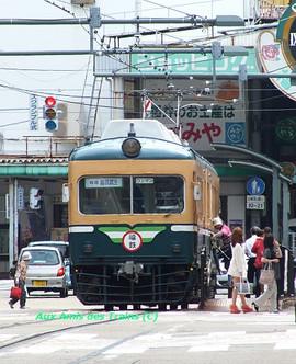 Fukutetsu20026