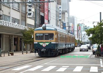 Fukutetsu20027