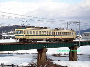 Fukutetsu20056