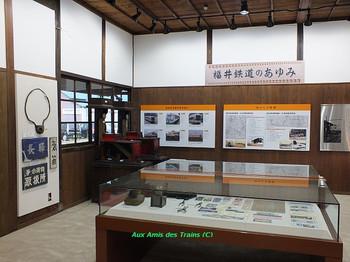 Fukutetsu20067
