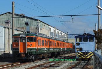 Nagano_kunren02