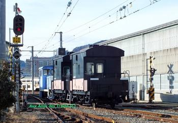 Nagano_kunren04