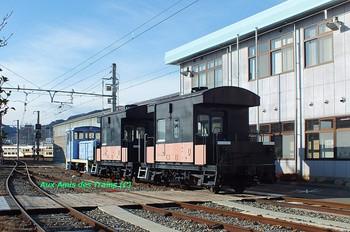 Nagano_kunren06
