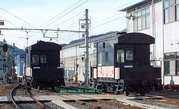 Nagano_kunren11